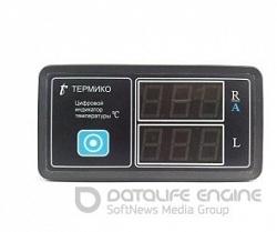 Цифровой индикатор температуры двигателя Цитд-5