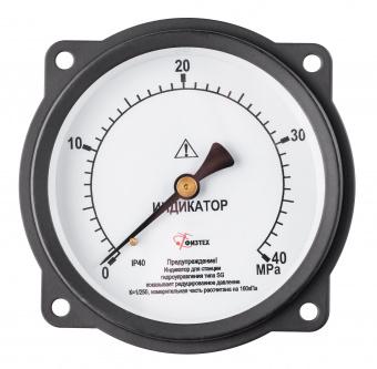 Индикатор давления Ip40
