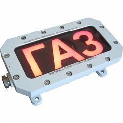 Тсв-1р Тсв-1х. Световое взрывозащищённое табло с расширенным диапазоном температуры эксплуатации